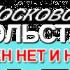 Рольставни и ворота в Москве! Московской области!