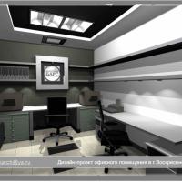 Разработка интерьера офиса для проектной фирмы