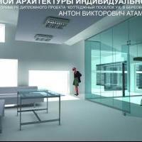 Концепция интерьера гостиной и кабинета жилого дома