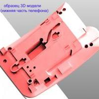 образец 3 D модели
