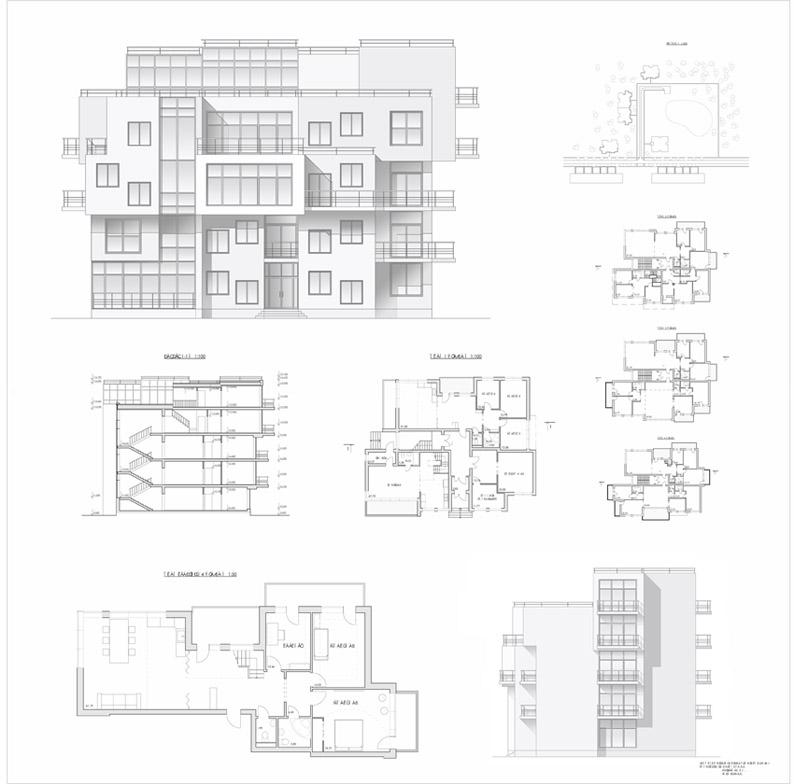 Дом средней этажности