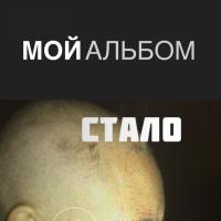 Александра Бабушникова шлюха