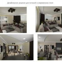"""Дизайн интерьера гостиной.Современная студия дизайна интерьеров """"StArt Future"""" Краснодар"""